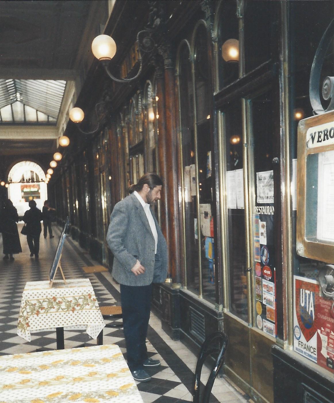 Париж / Paris 2000
